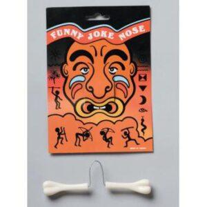 Forum Bone Thru Nose Arizona Fun Services Tempe Arizona
